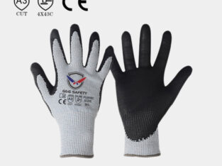 High-level glove supplier